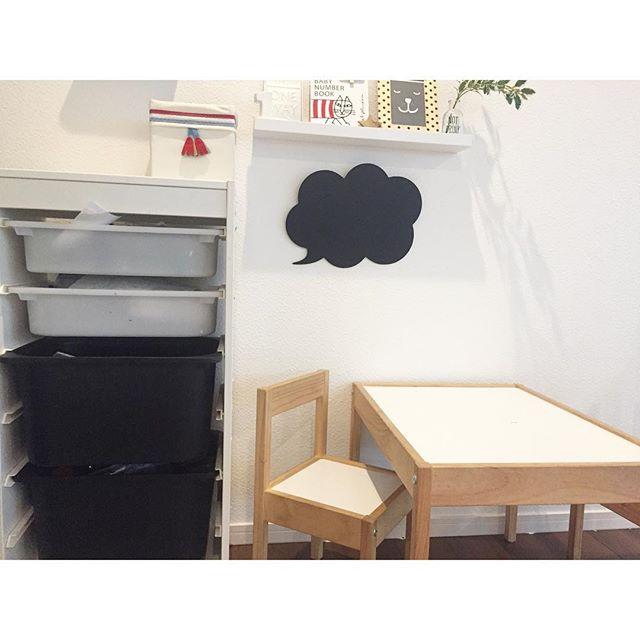 【IKEA】トロファスト3