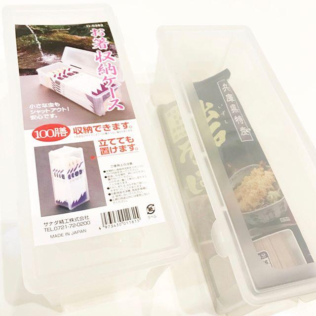 セリアのお箸収納ケース×乾麺