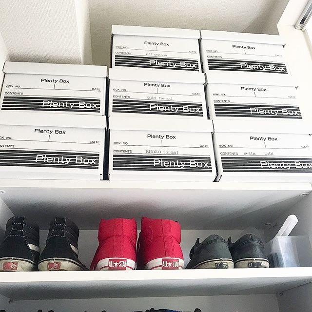 シーズンオフや冠婚葬祭の靴は箱を揃えて収納