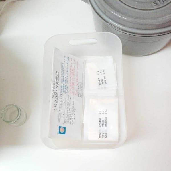 薬の収納に