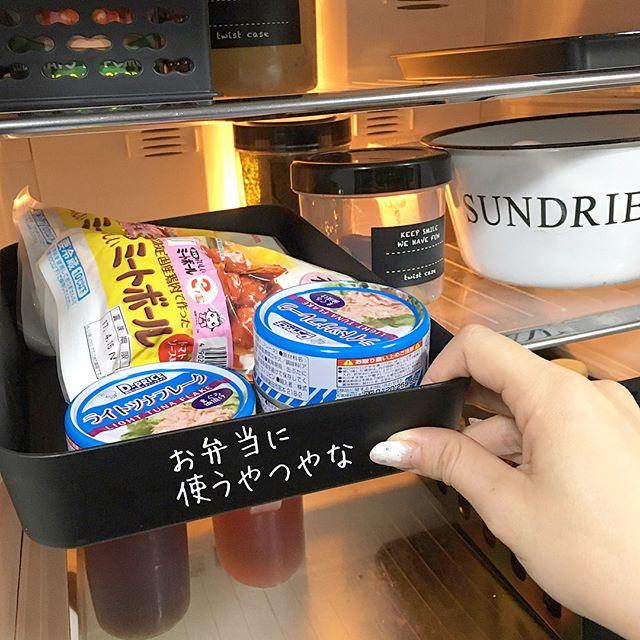 スッキリ冷蔵庫収納例2
