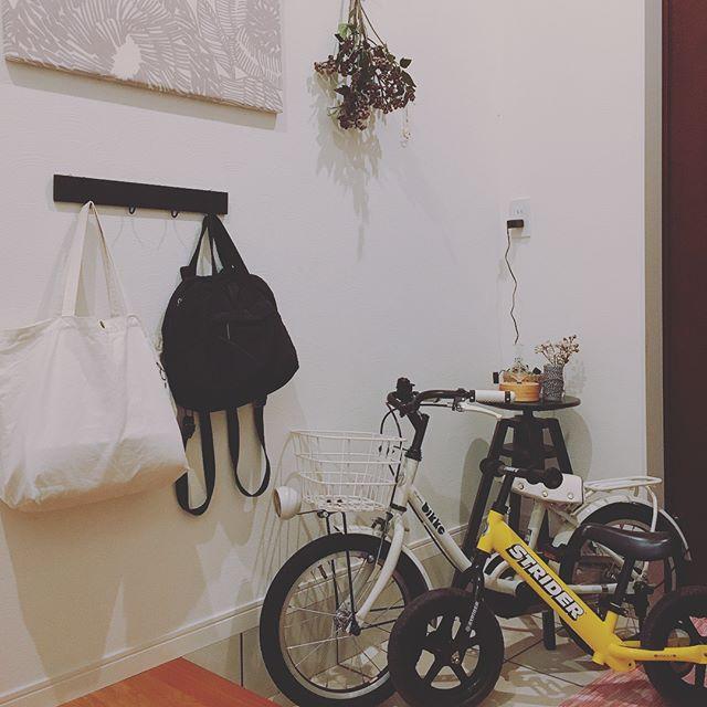 子供用自転車は小物の収納と一緒に