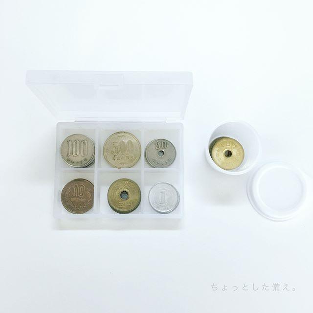 ピアスケースにコイン
