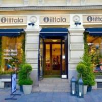【フィンランド旅行の決定版】雑貨や、おしゃれな町並みと自然を楽しむ!