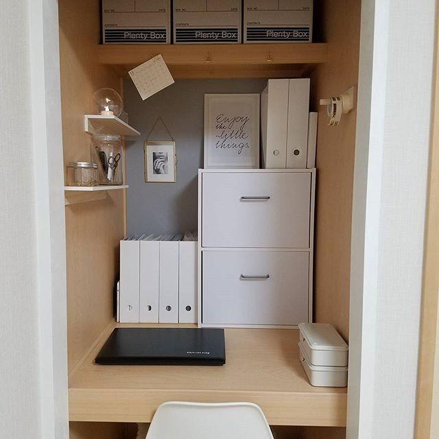 押し入れを改造した収納量たっぷりの書斎