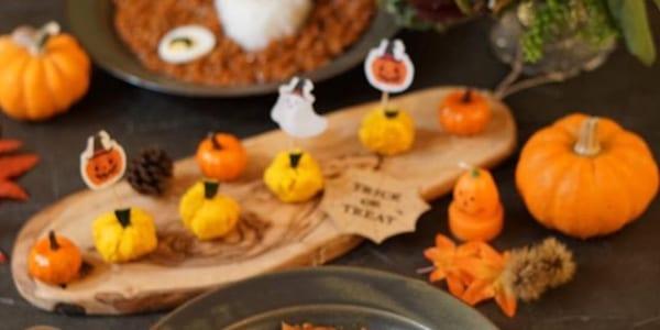 おうちハロウィンを楽しむ♡ハロウィンパーティーのテーブルコーディネート