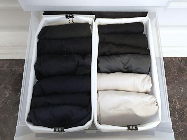 衣類の収納に①