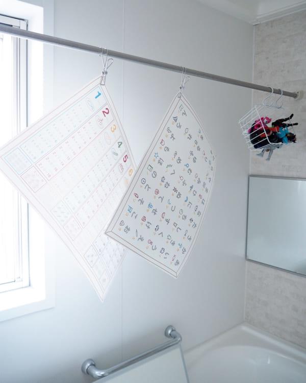 その他のアイテムを使ったお風呂のおもちゃの収納法2