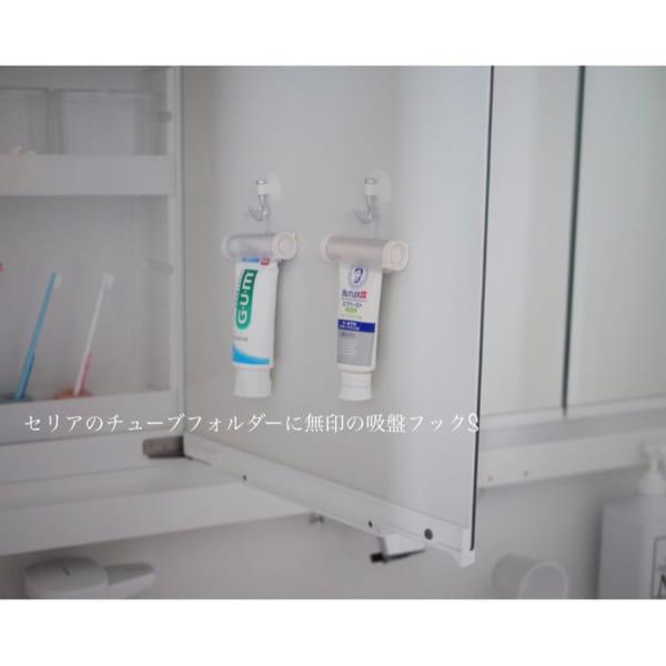 洗面所収納アイデア84