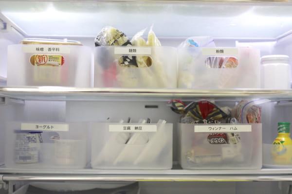 冷蔵庫の冷蔵室収納に
