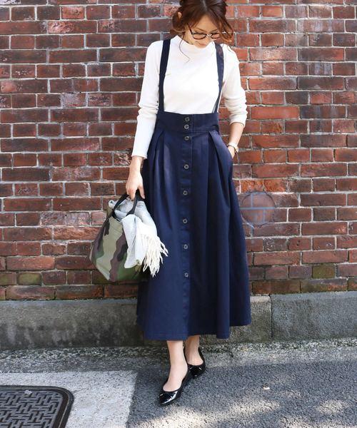 綿ツイル フレアスカート ジャンパースカート マキシ丈 ロングスカート