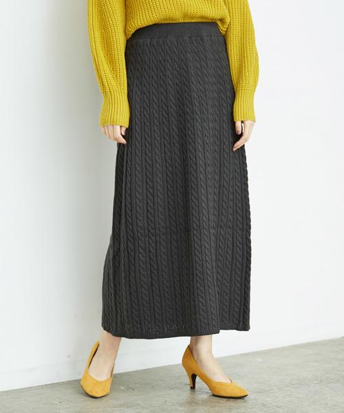 ケーブル編みスカート