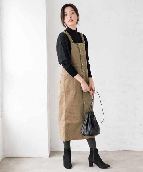 ジャンパースカート4