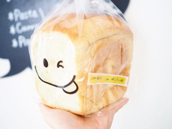 キャンドゥの食パン袋