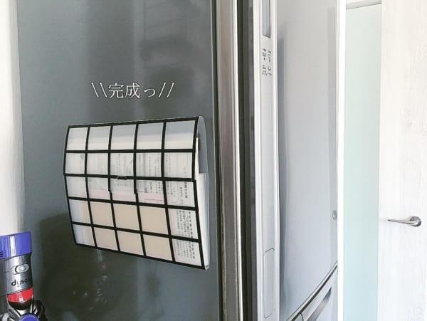 グラフチェック柄のプリント収納ファイル
