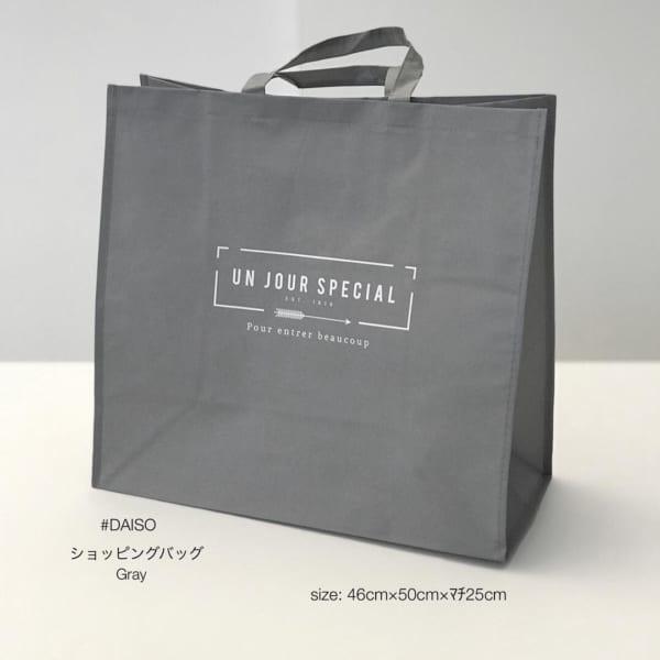 ダイソー:大きなサイズのショッピングバッグ