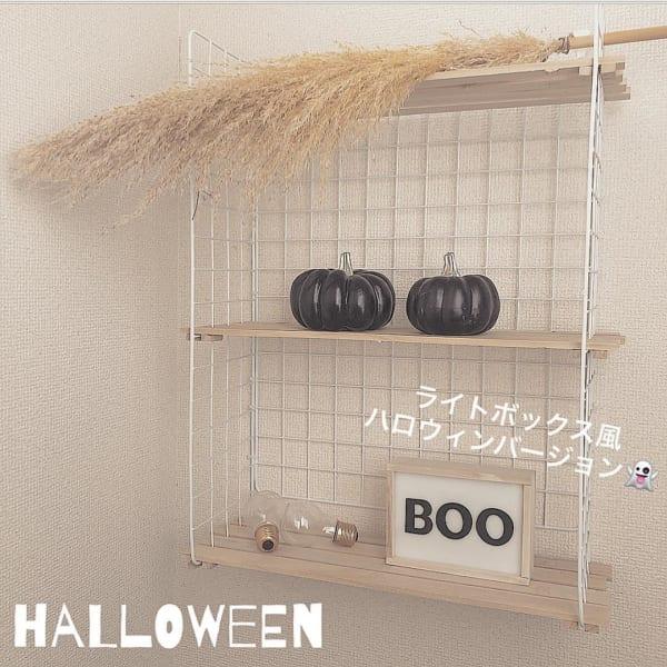 手作りライトボックス♡ハロウィンバージョン