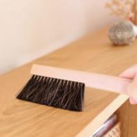 【連載】かわいくて使いやすさバツグン!無印の「木製卓上ほうき」が便利です♪
