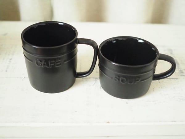 マットモノトーン スープカップ2
