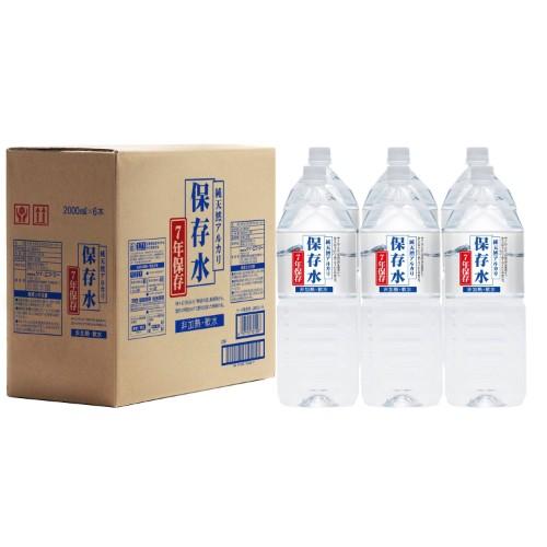 純天然アルカリ保存水 7年保存水