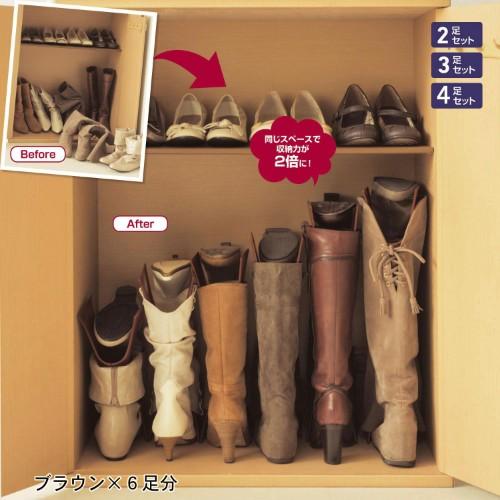 ブーツ収納におすすめのアイテム6