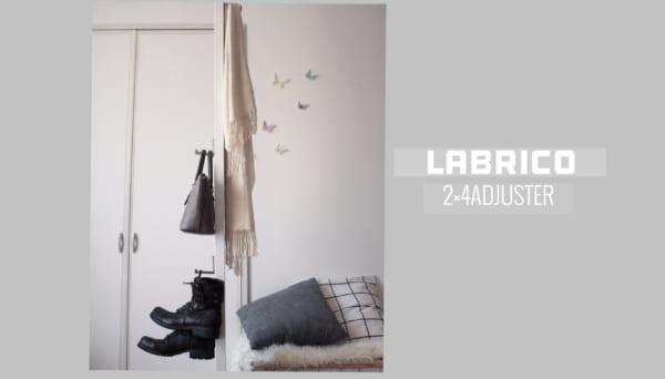 ラブリコ17