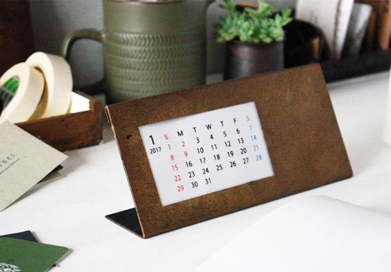 カレンダーをもっと格調高く