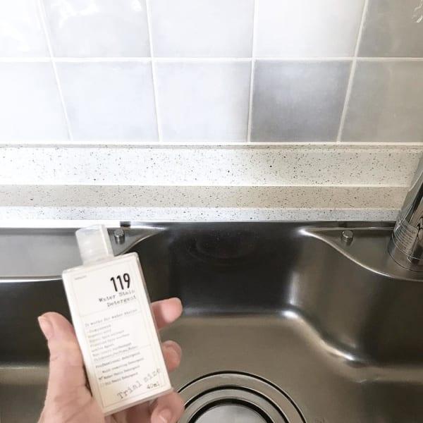 119 3