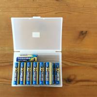電池のスマート収納☆使いやすくてスタイリッシュで経済的なストック電池の収納法