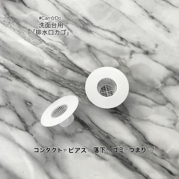 キャンドゥのホワイトカラーの排水口カゴ