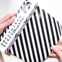 【セリア・ダイソー・キャンドゥ】でゲット♡キュートなクッキングシート&アルミホイル