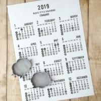 もう買った?【セリア・キャンドゥ】の2019年カレンダー&スケジュール帳