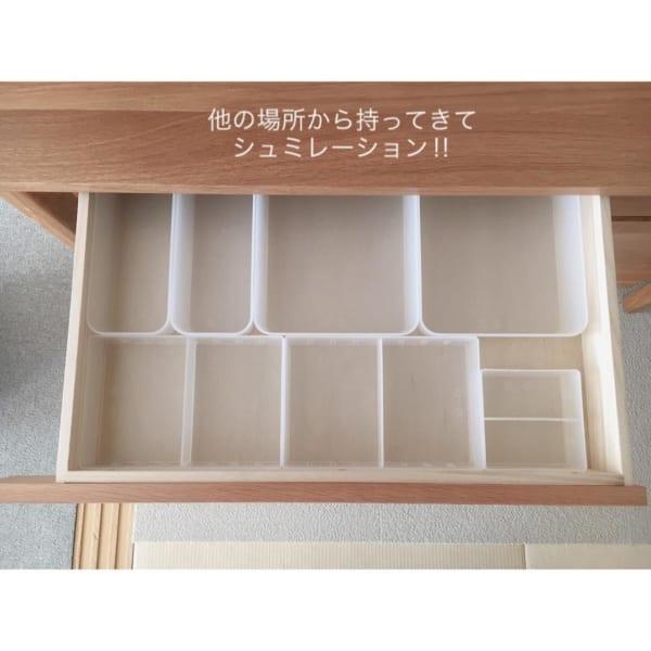 無印良品おすすめ収納アイテム⑫ メイクボックス実例1