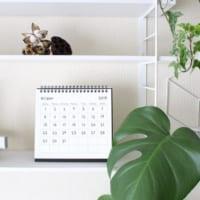 おしゃれなカレンダーをGETしよう♡【セリア・人気ブランド・DIY作品】までご紹介♪