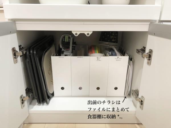 食器棚の収納に