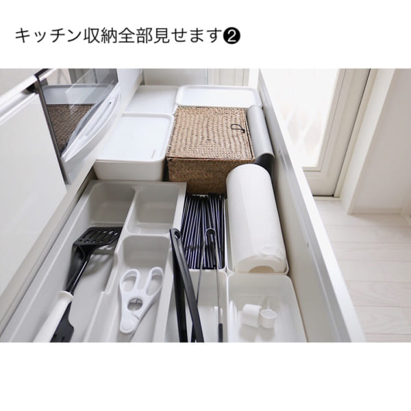 調理器具、食器の収納は引き出しに入れてスッキリと12