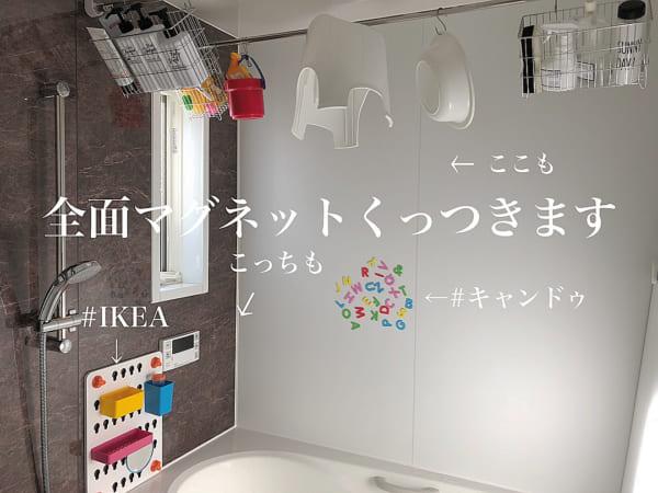 その他のアイテムを使ったお風呂のおもちゃの収納法1