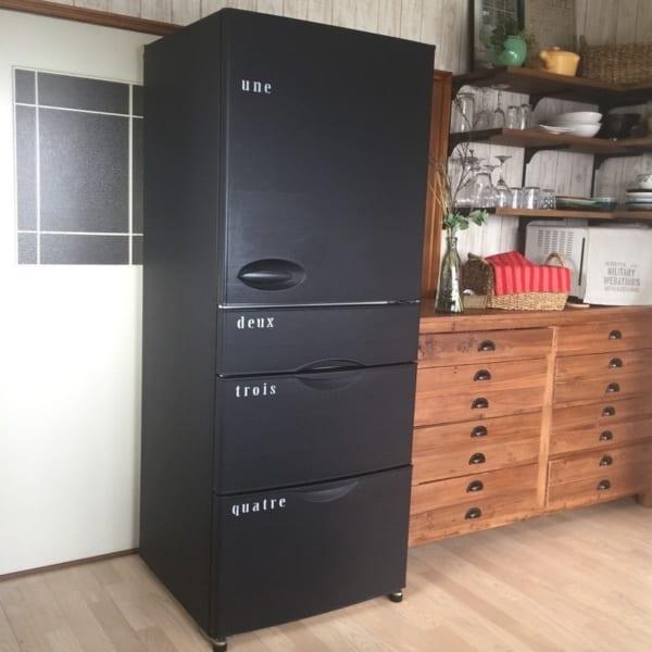 マットな冷蔵庫