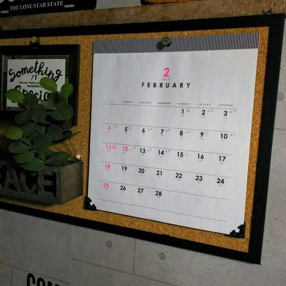 カレンダーのプチストレスを解消