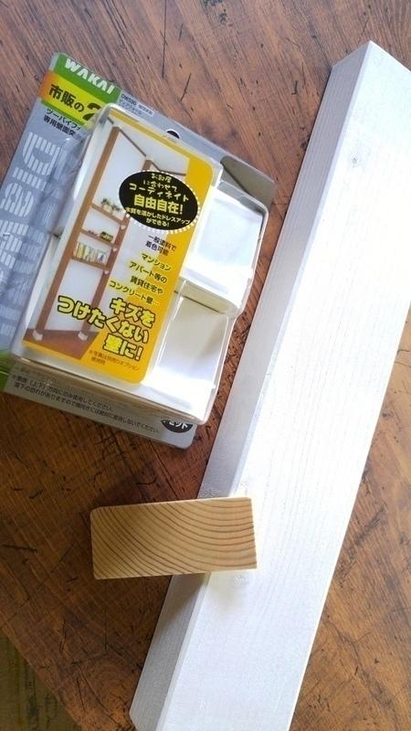 本棚をDIY23