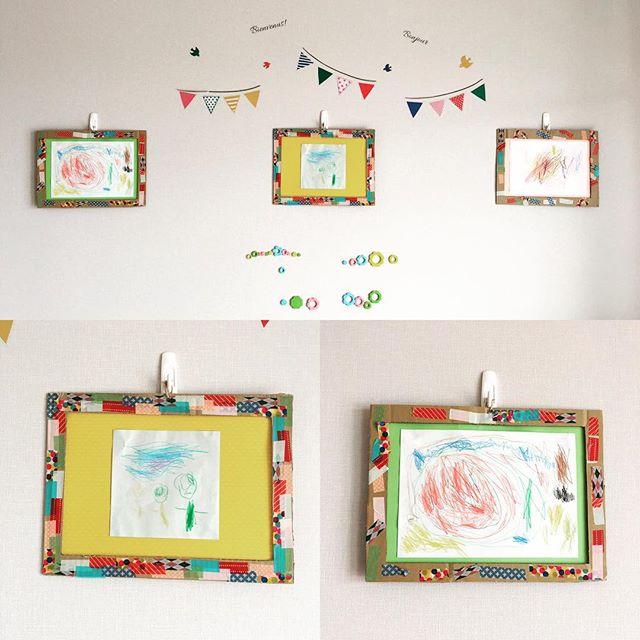 子どもの作品を可愛く飾る
