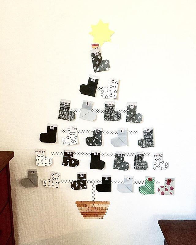 毎年手づくり♪アドベントカレンダーでクリスマスツリー