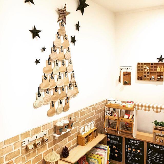 クラフト紙で作るクリスマスツリー1