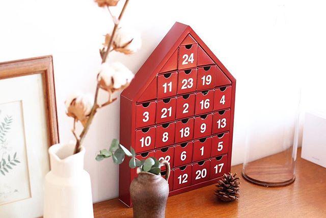 アドベントカレンダーで24日間のわくわくを♪
