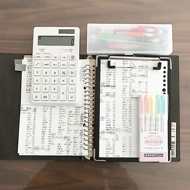 「づんの家計簿」スタイル