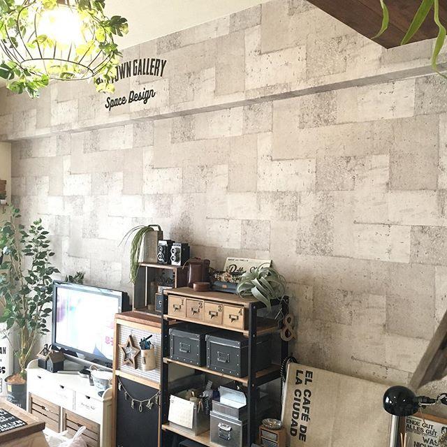 コンクリート壁&壁紙でおしゃれなインテリアを!5