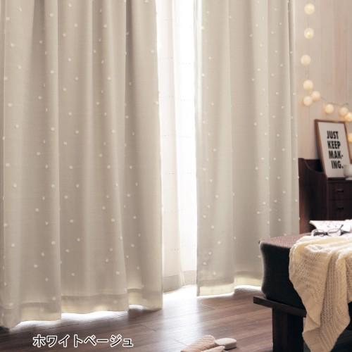 ナチュラル&シンプルなカーテンでお洒落なお部屋に17