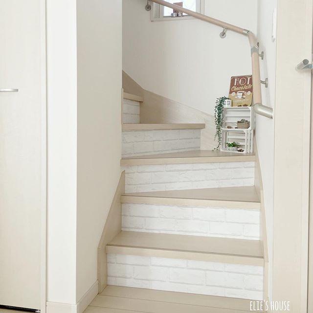 階段もお部屋に合わせてリメイク