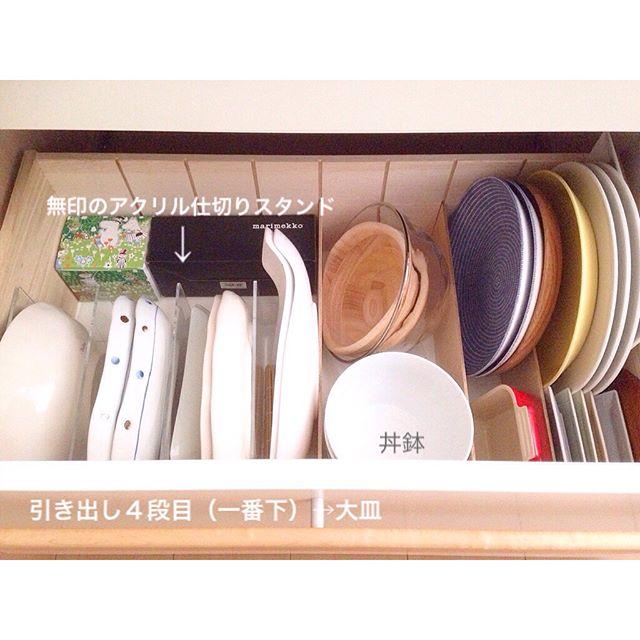 引き出し式の食器棚収納アイデア3