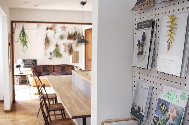 ブックカフェ風の部屋の実例集5